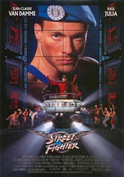 街頭霸王(1994)