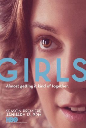都市女孩第二季 / 衰姐們