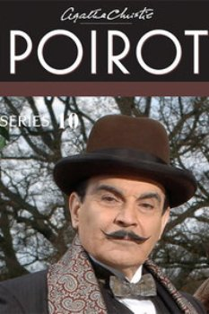 大侦探波罗第十季