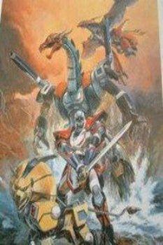 忍者戰士飛影 海報
