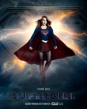 超级少女第三季 海报