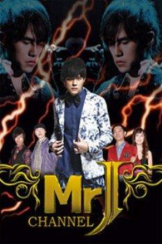 MR.J频道2011