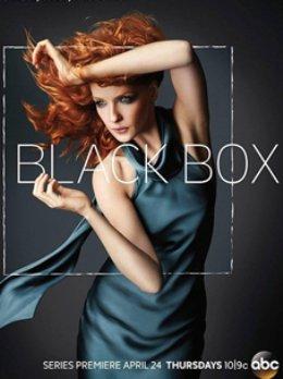 黑箱第一季 海報