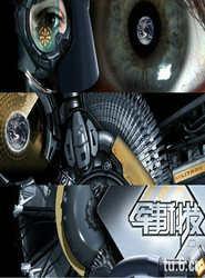 军事科技 海报