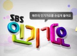 韩国人气歌谣 海报