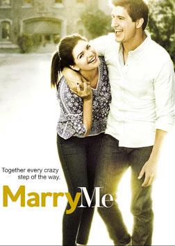 嫁给我第一季