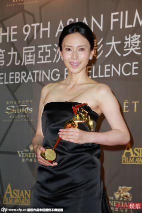 第九届亚洲电影大奖