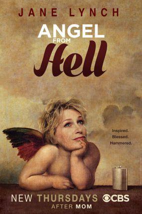 地狱天使第一季