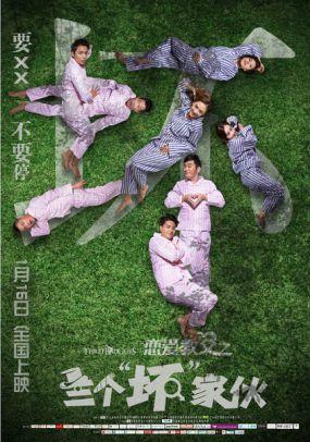 """恋爱?#35848;?#20043;三个""""坏""""?#19968;? title="""
