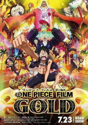 海贼王特别篇:黄金之心