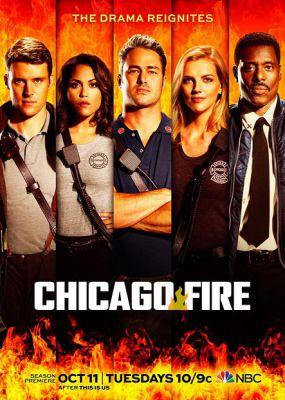 芝加哥烈焰第五季