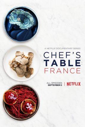 大厨的餐桌第三季:法国篇