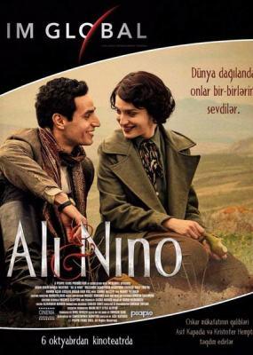阿里與尼諾