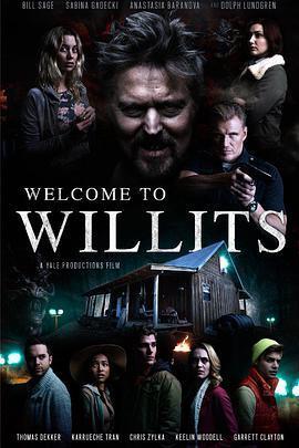 歡迎來到威利茨
