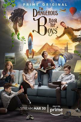 男孩们的冒险书第一季 海报