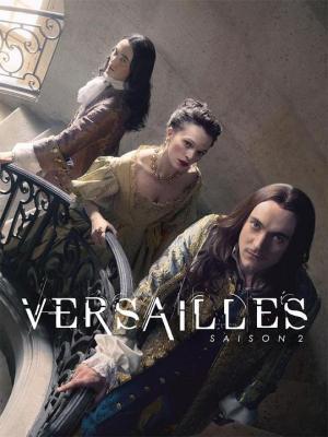 凡尔赛第三季