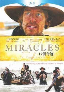 17个奇迹 海报